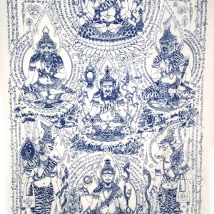 LP Nong Buddhist yant Seven Lersis HUGE magic cloth wishes riches wealth success love