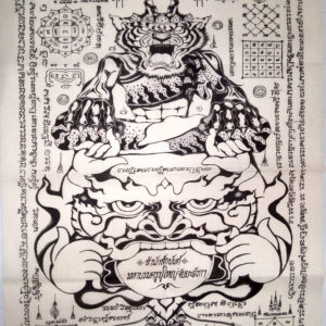 Buddhist yant Tiger Lersi & Phra Rahu magic cloth wishes riches success love