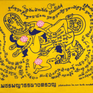 Buddhist yant Patch Payathorn magic cloth wishes love success riches
