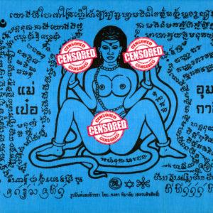 Kruba Kampeng :  Mae Per magic cloth yant – THAI VOODOO for love & money luck