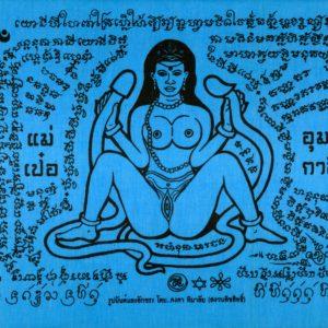 Buddhist yant Mae Kalee magic cloth wishes riches wealth success love