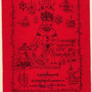 Buddhist yant Mae Hee Hom magic cloth wishes riches love success