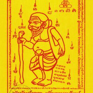 Buddhist Temple Thailand Chuchok Pha Yant magic cloth wishes riches wealth success