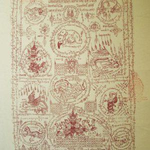 Ajarn Ponsit Lanna Phaya Khao Kam pha yant magic cloth – love riches charm luck