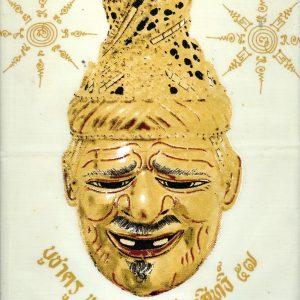 LP Supasit Lersi Por Gae pha yant magic cloth – riches protection good karma