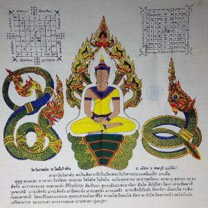 LP Thai Buddha & Naga magic cloth pha yant – good karma luck riches