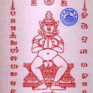LP Prasan : Mae Nang Phim magic cloth yant – THAI VOODOO for health & luck