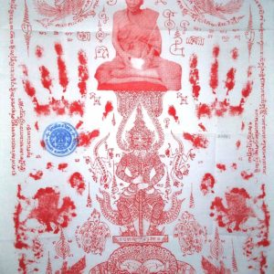 Buddhist yant Wessuwan Phra Rahu protection ghost killer riches karma